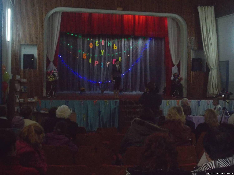 Котовщина гостеприимно встретила поэтический фестиваль