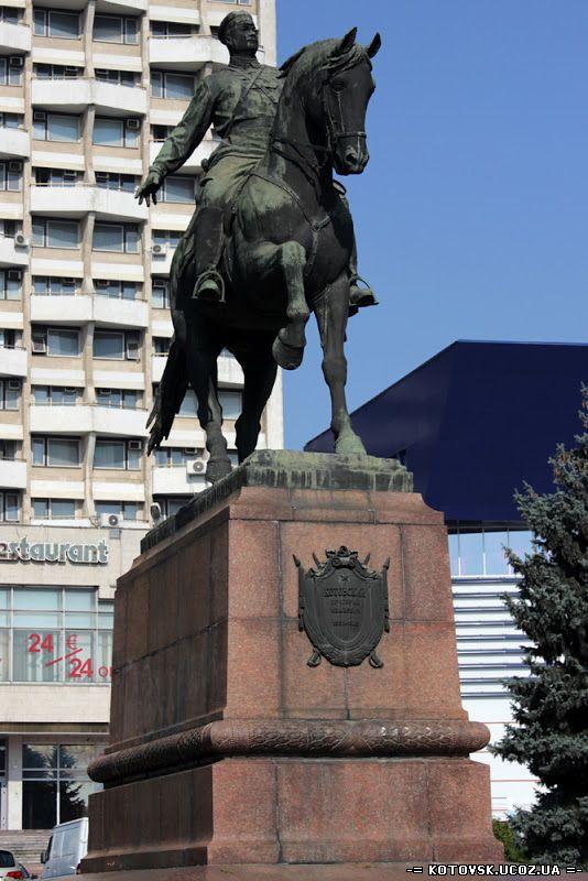 Котовский советский военный будет отремонтирован